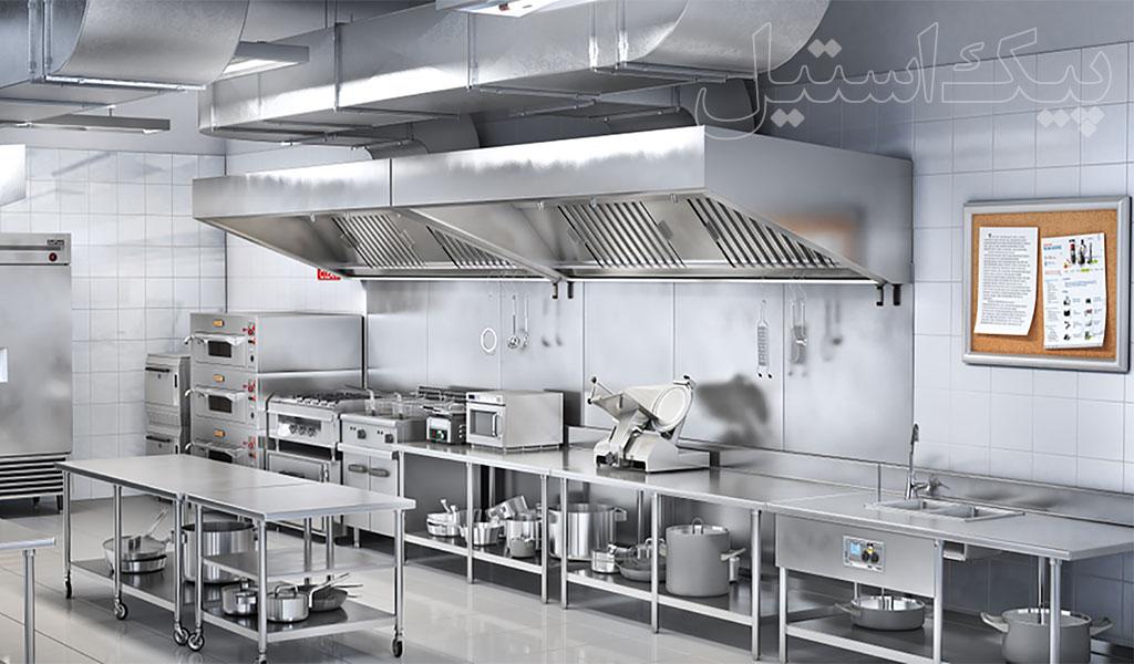 تجهیزات آشپزخانه صنعتی پیک استیل